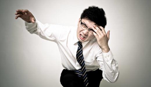 頭痛の対処法・効果的なツボ4選と頭痛タイプ別ツボ
