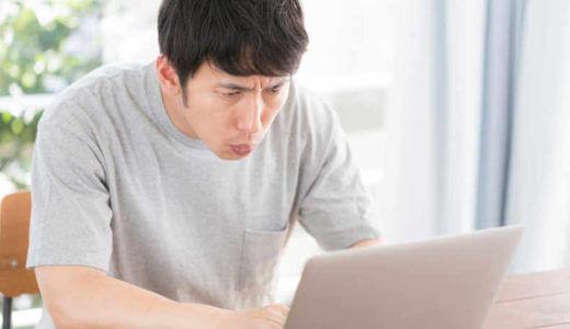 アドセンスの管理画面から登録サイト(ドメイン)を削除する方法