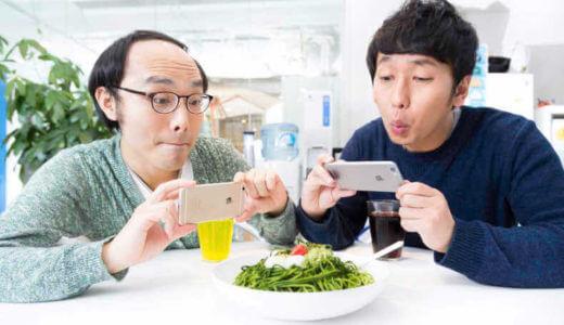 宅麺のアフィリエイトってA8.netでできるじゃん!すごーい!たっのしー!