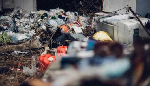 森友学園のゴミ撤去費用と土地売買の真相(ソース国会中継)を簡潔にまとめた