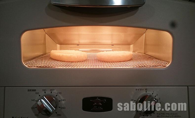 アラジントースターでパンを焼く